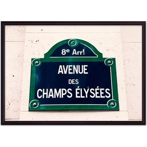 Постер в рамке Дом Корлеоне Шанс Элизе 21x30 см