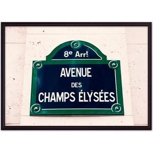 Постер в рамке Дом Корлеоне Шанс Элизе 30x40 см