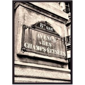 Постер в рамке Дом Корлеоне Шанс Элизе Париж 50x70 см