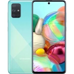 Смартфон Samsung Galaxy A71 6/128GB Blue (SM-A715F) стоимость