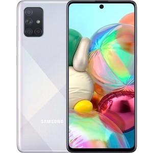 Смартфон Samsung Galaxy A71 6/128GB Silver (SM-A715F) стоимость