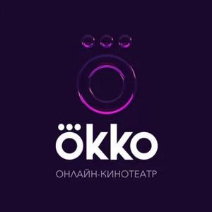Фото - Купон на годовую подписку OKKO Лайт + коллекция фильмов и сериалов в 4K к телевизорам TCL P8/C8 series сан лайт матрицы успеха янтры мандалы психограммы ментограммы в алхимии изобилия