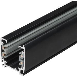 Шинопровод трехфазный Uniel UBX-AS4 Black 200