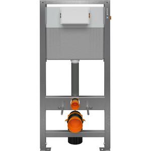 Инсталляция Cersanit Aqua Slim, quick fix, для подвесного унитаза (P-IN-MZ-AQ50-SL-PN-QF-GL)