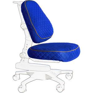 Чехол Mealux SB для кресла newton/match