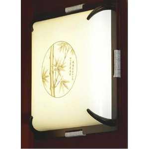 Настенный светильник Lussole LSF-8012-03