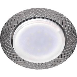 Встраиваемый светильник ЭРА KL 76 AL/SL
