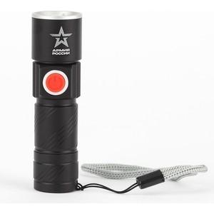 Ручной светодиодный фонарь ЭРА MA-601