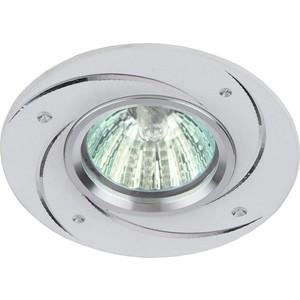 Встраиваемый светильник ЭРА KL43 WH