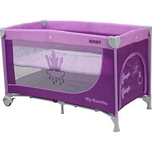 Манеж Rant MY CASTLE арт. RP101 purple+pink