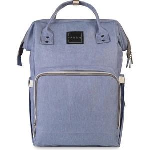 Рюкзак YRBAN для мамы MB-104 голубой