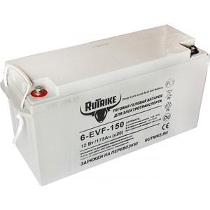 Аккумулятор Rutrike Тяговый гелевый 6-EVF-150 (12V150A/H C3)