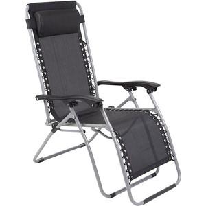 Кресло-шезлонг Go Garden FIESTA, 94x69x112 см