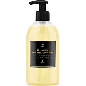 Крем для рук и тела GRASS Milana Hand and Body Cream Brut парфюмированный, мерцающий 300 мл
