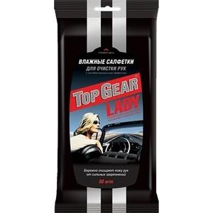 Влажные салфетки Авангард Top Gear Lady с АНТИБАКТЕРИАЛЬНЫМ эффектом 30 шт в упаковке