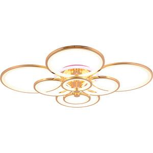 цена на Светодиодная люстра Profit Light 1277/8 FGD (BL+YL)