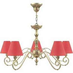 Подвесная люстра Lamp4you E3-05-H-LMP-O-26 подвесная люстра lamp4you e3 07 g lmp o 22