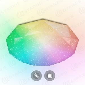 Управляемый светодиодный светильник Estares ALMAZ 60W RGB R-493-SHINY/WHITE-220V-IP44 /2019