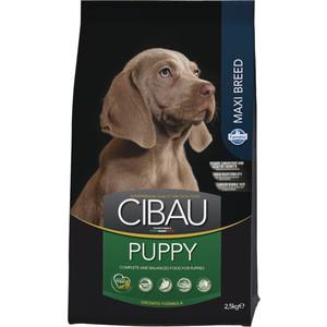 Сухой корм Farmina CIBAU Puppy Maxi для щенков средних пород 2,5кг farmina farmina cibau puppy mini 800 г