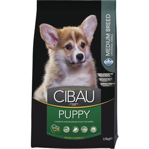 Сухой корм Farmina CIBAU Puppy Medium Breed для щенков средних пород 2,5кг farmina farmina cibau puppy mini 800 г
