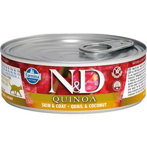 цена Консервы Farmina N&D Adult Cat GF Quinoa Quail & Coconut беззерновой с перепелом, киноа и кокосом для здоровья кожи и блеска шерсти 80г онлайн в 2017 году