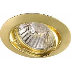 Точечный поворотный светильник Artelamp A2105PL-3GO