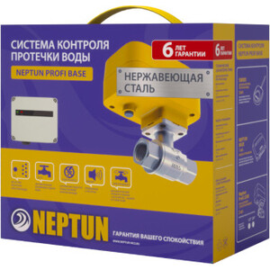 Система защиты от протечек Нептун Neptun PROFI Base 3/4 (2205738)