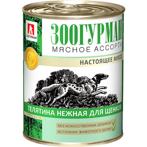 цена на Консервы Зоогурман Мясное Ассорти Телятина нежная для щенков ж/б 350г