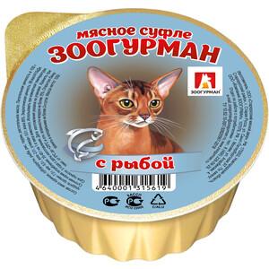 Консервы Зоогурман Суфле с рыбой для взрослых кошек100г