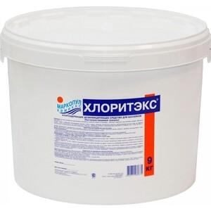ХЛОРИТЭКС Маркопул Кемиклс М38 9кг ведро гранулы для текущей и ударной дезинфекции воды