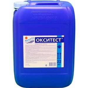 ОКСИТЕСТ Маркопул Кемиклс М85 20л(23кг) канистра жидкое бесхлорное высокоэффективное средство обеззараживания воды
