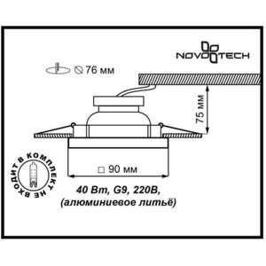 Точечный светильник Novotech 369168 точечный светильник novotech 369372
