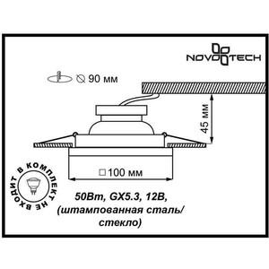 Точечный светильник Novotech 369212