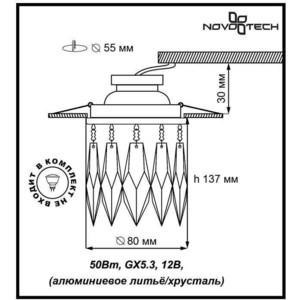 Точечный светильник Novotech 369259 встраиваемый спот точечный светильник novotech vintage 370014