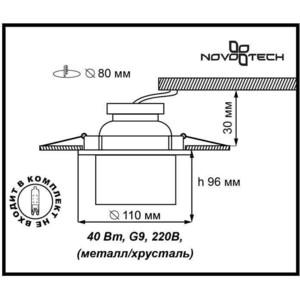 Точечный светильник Novotech 369261 цены