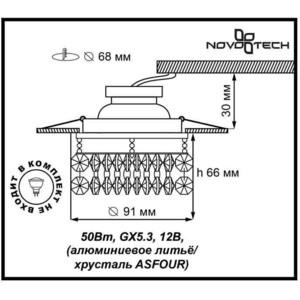 Точечный светильник Novotech 369271 точечный светильник novotech 357019