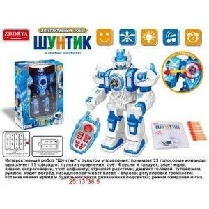 Радиоуправляемый интерактивный робот Zhorya Шунтик - ZYI-I0014-1