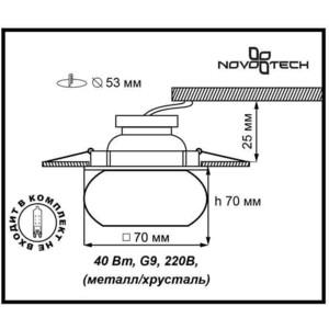 Точечный светильник Novotech 369285