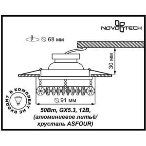 Точечный светильник Novotech 369334