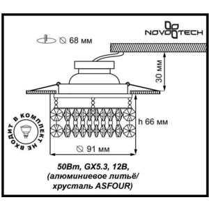Точечный светильник Novotech 369335 точечный светильник novotech 370219