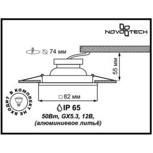 Точечный светильник Novotech 369306