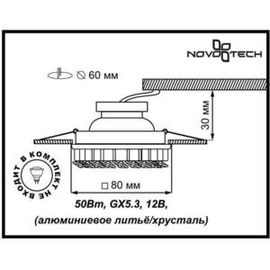 Точечный светильник Novotech 369439 встраиваемый светильник novotech bob 369439