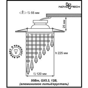 Точечный светильник Novotech 369400 встраиваемый спот точечный светильник novotech vintage 370014