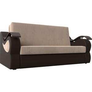 Прямой диван АртМебель Меркурий велюр бежевый экокожа коричневый (160)