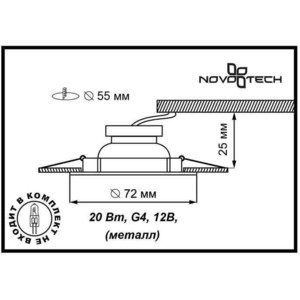 Точечный светильник Novotech 369120 цены