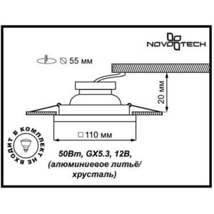 Точечный светильник Novotech 369408 встраиваемый точечный светильник novotech ola арт 370203