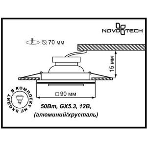 Точечный светильник Novotech 369435