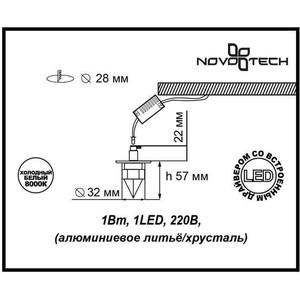 Точечный светильник Novotech 357019