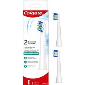 Насадка для зубной щетки Colgate Pro Clinical 150 (CN07725A)
