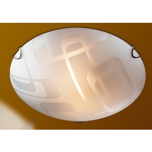 Потолочный светильник Sonex 257 цена